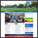 广西法官学院教育培训平台