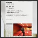 ボーカル・発声カラオケ教室カンタ・カンタ