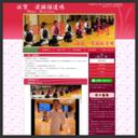 滋賀凛誠館道場のホームページ