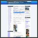 三陸岩手海釣り日記「たかが釣り、されど釣り」
