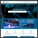 中外专利数据库服务平台