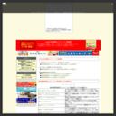 seoのための検索エンジン・リンク集登録