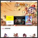 QQ三国官方网站截图
