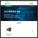 凯立德商城-深圳市凯立德科技股份有限公司