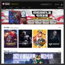 QQ商城 - 品牌正品 官方保证