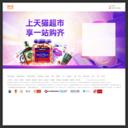 首页-飞凡电子厂-淘宝网