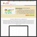 skopilka.com