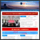 贵州省社会科学院
