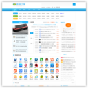 系统之家-软件下载站