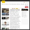 搜狐-中国最大的门户网站