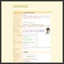 働く方・就職活動中の方のカウンセリング『メンタルアシスタント』|横浜・東京