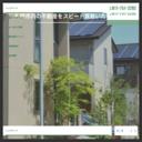 札幌不動産買取センター
