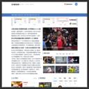 腾讯体育 网站缩略图