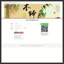 北京师范大学研究生管理系统
