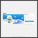 科陆电子信息化系统单点登录平台
