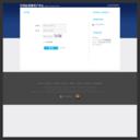 中国证券网微博