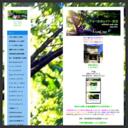 熊本・やまべ音楽&ギター教室