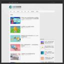 WEB开发网