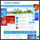 天津市专业技术人员继续教育网