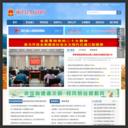 巴中通江县人民政府门户网站