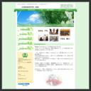 日本整体療術専門学院 京都校 整体師を目指す人の京都市にある整体スクール