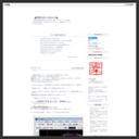 ■現場のJW+Web2.0■ ファイル変換