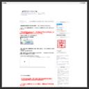 ■現場のJW+Web2.0■ Excelの表をJw_cadに貼りつける:Win7⇒Excel2010
