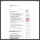 ■現場のJW+Web2.0■ Jw_cadについて(´・ω・`)