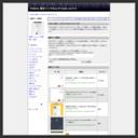 Vidatu 相互リンクSeo-P-Link ver3.5