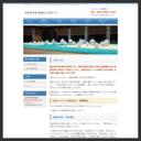 柳井市の実戦空手|日本空手道 和神会