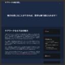 wealthrising.net