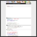 Asgard Wiki