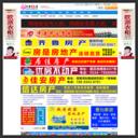 平原信息港--平原县第一门户网站--平原吧-平原新闻-平原论坛