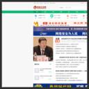 寿县生活网