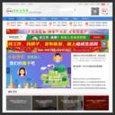 麻城生活网_麻城最新招聘信息_麻城拼团|麻城信息网站
