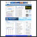 生意社 - 大宗商品数据商,大宗商品价格行情