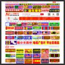 1168医药视频招商网