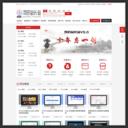 精准像素-专注精品网站模板_主流网站源码下载