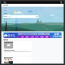 纯洁博客 - 中国博客联盟