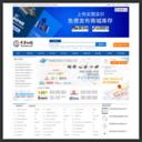 中华IC网