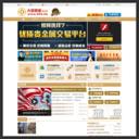 大田环球贵金属-现货黄金白银,伦敦金投资交易开户平台最佳选择,打造全国第一贵金属交易平台截图