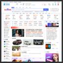 2345网址导航-开创中国百年品牌(已创建10年整)
