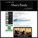 大人の癒し空間/Men's ピュアリィ ・スクリーンショット