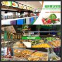 蓬江区环市恒信餐饮管理快餐店