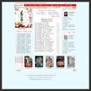 360小说阅读网