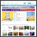 沙县资讯网
