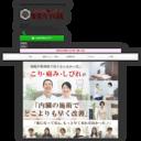 守口・門真のソフト整体-元気カイロプラクティック院のスクリーンショット