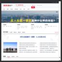鹤壁信息港 - 鹤壁老百姓便民生活信息网站