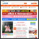 芜湖民生网 -  芜湖人喜爱的社区门户