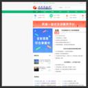 我爱贵溪网-鹰潭论坛_江西鹰潭贵溪综合门户网站
